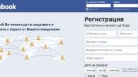 Усърдието, с което в последния месец Комисията по хазарта блокира всевъзможни сайтове за залагания в Интернет (включително и такива, които въобще не са предназначени за българи),...