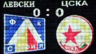 """След пауза от две години, """"вечното дерби"""" се завръща. Левски и ЦСКА ще се срещнат за първи път през този сезон, утре на """"Васил Левски"""" от..."""