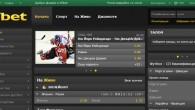 В четвъртък водещият световен сайт за оценяване на онлайн букмейкъри Sportsbookreview.com (SBR) понижи рейтинга на Efbet от C на D+, като D е най-ниската възможна оценка...