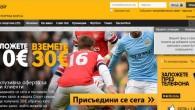 Betfair (единствената чужда компания, предлагаща спортни залози на българския пазар с лиценз от ДКХ) отвори версията си като стандартен букмейкър за българските потребители, след като досега...
