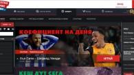 """""""Национална лотария"""" е известно от няколко години име на пазара на лото и ТВ игри в България, като спортните залози са най-новия продукт в портфолиото на..."""