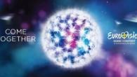 Тази седмица предстои поредното издание на Евровизия, което ще се проведе от 10-ти до 14-ти май в шведската столица Стокхолм. Естествено, букмейкърите предлагат най-различни видове залози...