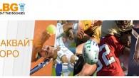 Популярният британски портал за спортни прогнози, типстърски турнири и залагания OLBG ще открие свой сайт и форум на български език през 2017г. Това гласи съобщение на...