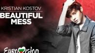 Ново отлично представяне на България очакват букмейкърите на конкурса Евровизия 2017, който ще се състои от днес до събота в Украйна. Кристиан Костов с песента си...