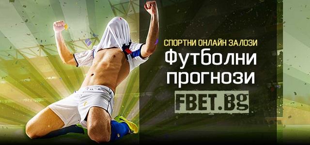 Ако търсите добър букмейкър, който да предлага легализирани спортни онлайн залози в България, то не се колебайте да посетите EFBET, който ще ви предложи възможност за...