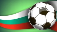 """Кипър е следващия съперник на България в Лигата на нациите. Мачът е в събота (13 октомври) от 21:45 на """"Васил Левски"""". Тимът на Петър Хубчев е..."""
